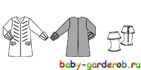 выкройки костюма дракона для малыша